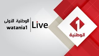 Download القناة الوطنية الأولى live Stream Video
