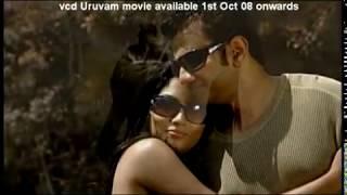 Download Uruvam song parvai yennai Video