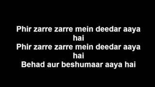 Download Aaj Phir Tumpe Pyar Aaya Hai Lyrics Video