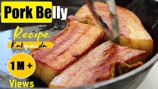 Download ★★ Best Pork Belly Choila/स्पेशल पोर्क छोइला/How to make Newari Style Choila★★ Video