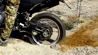Download Yamaha XG 250 Tricker 2 Video