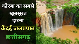 Download Kendai Jalprapat Korba | Dji Magic Air | Explore Chhattisgarh | Dk808 Video