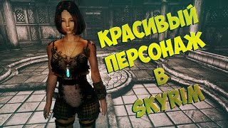 Skyrim Mod - Amy Preset By Jindo Free Download Video MP4 3GP M4A