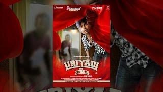 Download Uriyadi Video