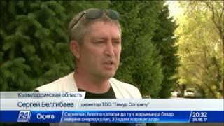 Download Кызылординский бизнесмен просит помощи у Генерального прокурора РК Video
