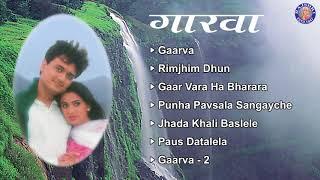 Garva All Songs , Audio Jukebox , Milind Ingle, Saumitra , Marathi Rain Songs