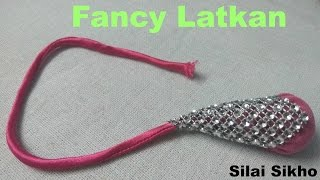 Download how to make fancy Latkan (tessals) Video