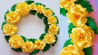 Download PAPER ROSE WALL HANGING | PAPER FLOWER WALL HANGING | PAPER ROSE WALL CRAFT 1207 Video