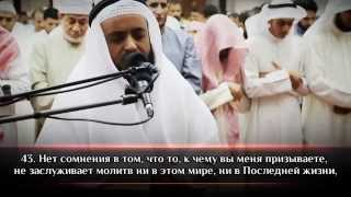 Download Мишари Рашид. Таравих Рамадан 2014 Video