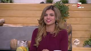 Download ست الحسن - نظام الديتوكس الغذائي مع د. فرح حسين .. في مطبخ ست الحسن Video