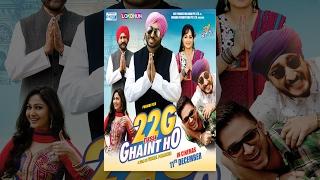 Download New Punjabi Movies 2017 - 22G Tussi Ghaint Ho - Bhagwant Maan - Lokdhun - Popular Punjabi Film 2017 Video