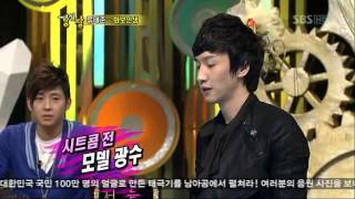 Download Lee Kwang Soo catwalk on Strong Heart!!! Video