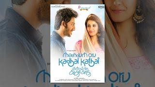 Download Meendum Oru Kadhal Kadhai Video