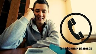 Download ОЧЕРЕДНОЙ РАЗВОД | ИЛЬДАР АВТО-ПОДБОР Video