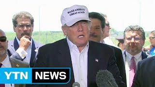 Download [뉴스통] 마이클 무어의 예언...'트럼프가 승리하는 5가지 이유' / YTN (Yes! Top News) Video