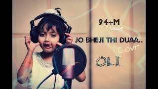 Download Duaa | Jo Bheji Thi Duaa | Full Song Cover by OLI | Shanghai Video