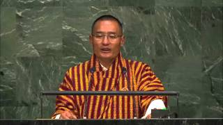 Download Bhutan Post 2015 Summit Statement by PM Tshering Tobgay 25 09 2015 Video