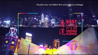 Download 'A Symphony of Lights' and Hong Kong Pulse Light Show Video