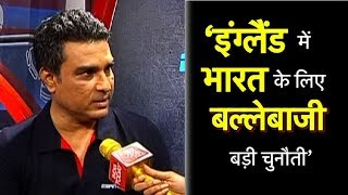 Download EXCLUSIVE: Sanjay Manjrekar: Need To Look At Our Batting Problems Before England Tour | Sports Tak Video