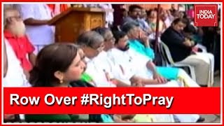 Download Sabarimala Protest : BJP's March Enters 3rd Day, Royal Family Stages One Day Protest Video