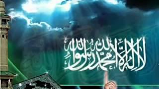 Download Taarikhdii Asxaabigii Bilaal RC Qeybta 1aad | Sheekh Xasan Ibraahim Ciise Video