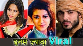 Download यह सब हुए थे प्रिया वारीर से ज्यादा वायरल । Top 5 Who became more Viral Then Priya Varrier Video