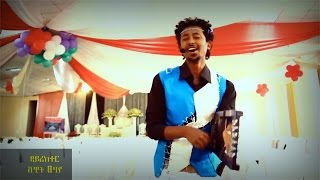 Download Ze Aman Girmay #Assey# አሰይ New Ethiopian Wedding Music 2015 Video