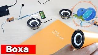 Download Cum sa faci o Boxa portabila Video