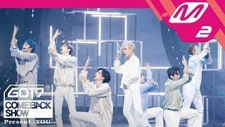 Download [GOT7 COMEBACK SHOW] GOT7(갓세븐) - I Am Me Video