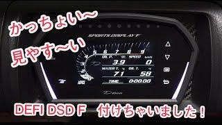 Download 大井家S2000をバージョンアップ! カッコいい多機能メーター付けちゃいました! Video