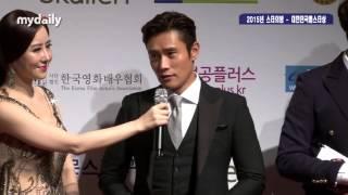 Download 이병헌(LEE BYUNGHUN), 아들 질문에 '이민정(LEE MIN JUNG)과 딱 반반씩 닮았다' [MD동영상] Video