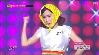 Download [Comeback Stage] Crayon Pop - Uh-ee, 크레용팝 - 어이, Show Music core 20140405 Video