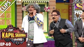Download Dr. Gulati and Dr. Salunkhe Interaction -The Kapil Sharma Show–19th Nov 2016 Video