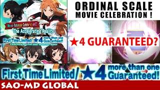 Download Sword Art Online Ordinal Scale The Movie Celebration - 4stars Guaranteed Summon (SAO Memory Defrag) Video