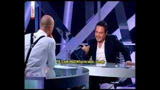Download عاصي الحلاني يتكلم عن كاظم الساهر - في برنامج المتهم (2014) Video