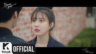 Download [MV] Yang Da Il(양다일) With you(곁) (Tempted(위대한 유혹자) OST Part.4) Video