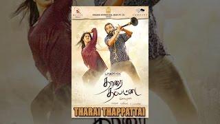 Download Tharai Thappattai Video