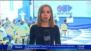 Download Выпуск новостей 16:00 от 20.04.2018 Video