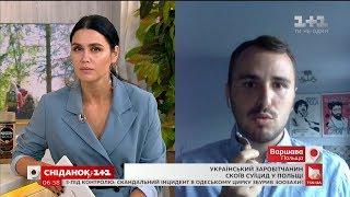 Download У Польщі український заробітчанин наклав на себе руки просто у лікарні Video