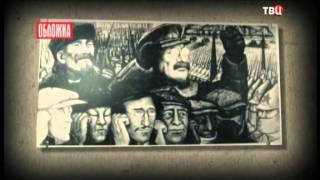 Download Советский фотошоп. Обложка Video