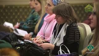 Download Лекции в Сретенской духовной семинарии. Исповедь. Часть 1 Video