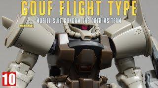 Download [REVIEW 2.0] HGUC 1/144 구프 플라이트 타입 / GOUF FLIGHT TYPE Video