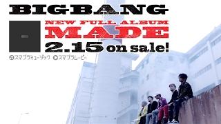 Download BIGBANG - MADE (JP Trailer) Video