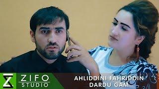 Download Ахлиддини Фахриддин - Дарду гам | Ahliddini Fahriddin - Dardu gam 2018 Video