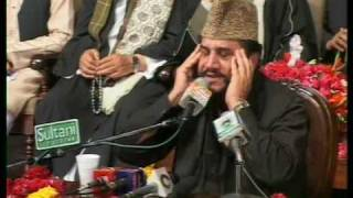 Download AlSheikh AlQari Syed Sadaqat Ali Shah @ International Mehfil-e-Qirat; Lahore; 10/03/2010; 1of2 Video