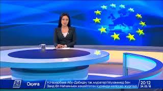 Download Выпуск новостей 20:00 от 24.03.2018 Video