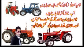 Download tractors prices in pakistan Video