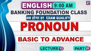 Download Pronoun | Basic to Advance | Part 1 | Banking Foundation Class | English | 9:00 AM Video