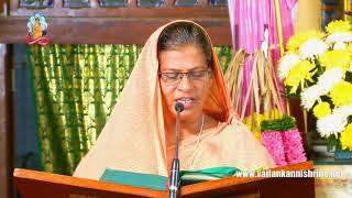 Download 29 Jan 2020 @ 06:00 am Tamil Mass Video