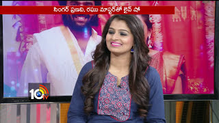 Download Singer Hema Chandra Mind Blowing Prank Call to Singer Pranavi and Raghu Master in Live Show | 10TV Video